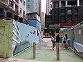 HK 西營盤 Sai Ying Pun 奇靈里 Ki Ling Lane 瑧蓺 Artisan House 忠正街 Chung Ching Street April 2019 SSG 07.jpg