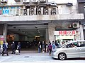 HK 觀塘 Kwun Tong 駿業街 Tsun Yip Street 巧明街 How Ming Street November 2018 SSG 02.jpg