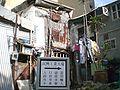 HK A Kung Ngam Village Lane 02.JPG
