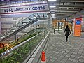HK Admiralty Centre Harcourt Road footbridge escalators visitors view night Mar-2013.JPG