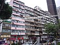 HK Bus 111 tour view WC Hung Hom Hong Chong Rd Chatham Road Ma Tau Chung Kok May 2019 SSG 32.jpg