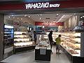 HK CWB 皇室堡 Windsor House mall shop G13 Yamazaki Bakery.JPG