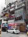 HK CWB 銅鑼灣 Causeway Bay 駱克道 Lockhart Road shops April 2020 SS2 09.jpg