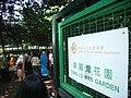 HK Causeway Bay Victoria Park Tung Lo Wan Garden Gloucester Road LCSD.jpg