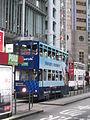 HK Central-Tram No. 104-001.jpg