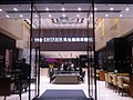 HK Central Queen's Road 新世界大廈 New World Tower 英皇鐘錶 Emperor Watch and Jewellery shop night Feb-2012.jpg
