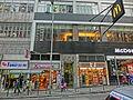 HK Kennedy Town Smithfield Man Kwong Court McDonalds sthops Family Store Feb-2013.JPG