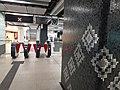 HK MTR 港鐵 Station concourse December 2020 SS2 02.jpg