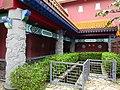 HK Ngon Ping Village 昂坪市集 mkt (34) shop Walk with Buddha April 2016 DSC.JPG