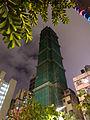 HK Sai Ying Pun night Mui Fong Street building construction site Nov-2015 DSC.JPG