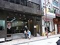 HK Sheng Wan 上環 文咸西街 77-79 Bonham Strand West June-2012.JPG