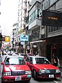 HK Soho Central Elgin Street Lil Siam Thai Restaurant sign Taxis Oct-2012.JPG