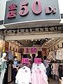 HK TST 尖沙咀 Tsim Sha Tsui June 2020 SS2 1001 10.jpg