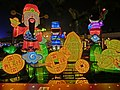 HK TST Salisbury Garden night fountain lighting gold coins Feb-2013.JPG