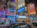 HK TST night 金馬倫道 Cameron Road shop signs Chow Sang San n Suning March-2013.JPG