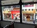 HK Tram tour view Hong Kong Island North September 2020 SS2 09.jpg