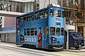 HK Tramways 91 at Ice House Street (20181212103542).jpg