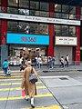 HK WC 灣仔 Wan Chai 軒尼詩道 380 Hennessy Road Harmony Mansion shop BestMart360 store September 2020 SS2 01.jpg