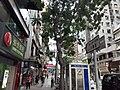 HK WC 灣仔 Wan Chai 軒尼詩道 Hennessy Road September 2020 SS2 14.jpg