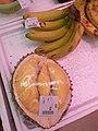 HK WC Wan Chai Road Kai Bo Food Supermarket banana June 2021 SS2 01.jpg