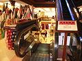 HK Western Market cloth dealers 1st floor.jpg