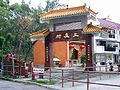 HK WongUkVillage Archway.JPG