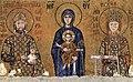 Haghia Sophia virgin irene john2.jpg