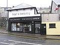 Hair@karen's, Strabane - geograph.org.uk - 1191992.jpg