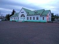 Haivoron Railway Station 2.jpg