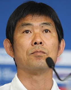 Hajime Moriyasu at Iran-Japan pre-match conference 2.jpg