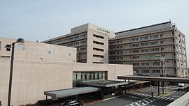 Handa City Hospital in Aichi.JPG
