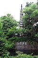 Hangzhou Xiling Yinshe 20120520-06.jpg