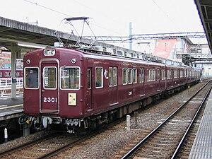 Laurel Prize - 1961 Laurel Prize winner, Hankyu 2300 series EMU