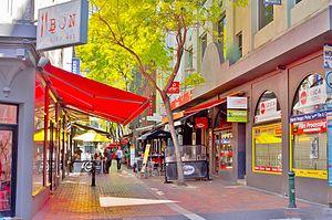 Hardware Lane, Melbourne - Hardware Lane facing south towards Bourke Street