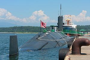 Harushio class submarine, -Port of Sakata -6 Aug. 2010 a.jpg