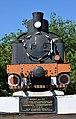 Hayvoron Factory Square Memoril Technical Sign Locomotive MT-202 02 (YDS 0367).jpg