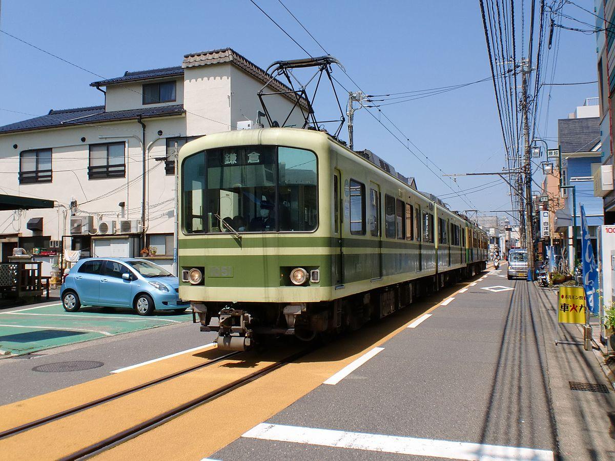Fujisawa Travel Guide At Wikivoyage