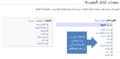 Help-Books-Arabic 4.png