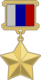 Hero of the Russian Federation medal