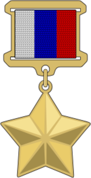 Alpha Group - Hero of the Russian Federation medal
