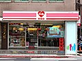 Hi-Life Taipei Syntrend Store 20191019.jpg