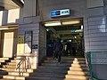 Hibiya Line exit Minami-Senju Station Jan 08 2019 03-22-34 PM.jpeg