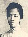 Hilaria Aguinaldo portrait (cropped).jpg