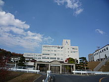 Hiroshima Kokusai Gakuin Automotive Junior College 1.JPG