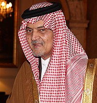 His Royal Highness Prince Saud al Faisal bin Abdul Aziz (5550131494) (cropped).jpg