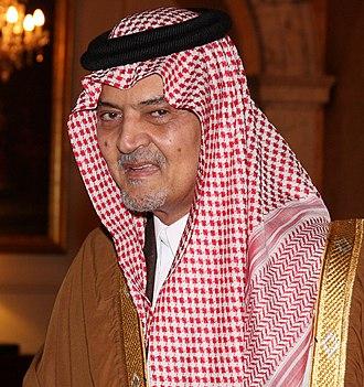 Saud bin Faisal bin Abdulaziz Al Saud - Image: His Royal Highness Prince Saud al Faisal bin Abdul Aziz (5550131494) (cropped)