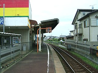 Hiraiso Station Railway station in Hitachinaka, Ibaraki Prefecture, Japan