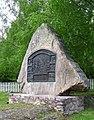 Hjartdal, Minnesten for bondeopprøret 1540.JPG