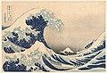Hokusai, The Underwave off Kanagawa.jpg