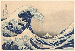Hokusai, The Underwave off Kanagawa, depicting various waves. A ship can be seen upon the waters.
